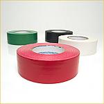 Duct (Carpet) Tape - General Purpose (2 Inch)